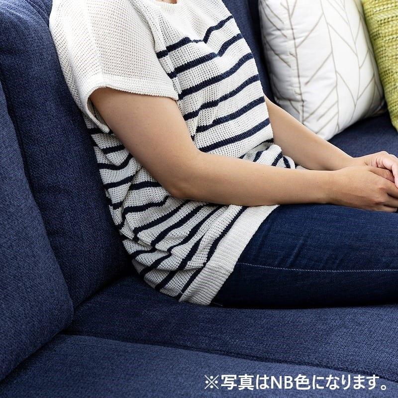 シェーズロングソファー LENO 【3点セット】 GRY:ポケットコイルで安定した座り心地