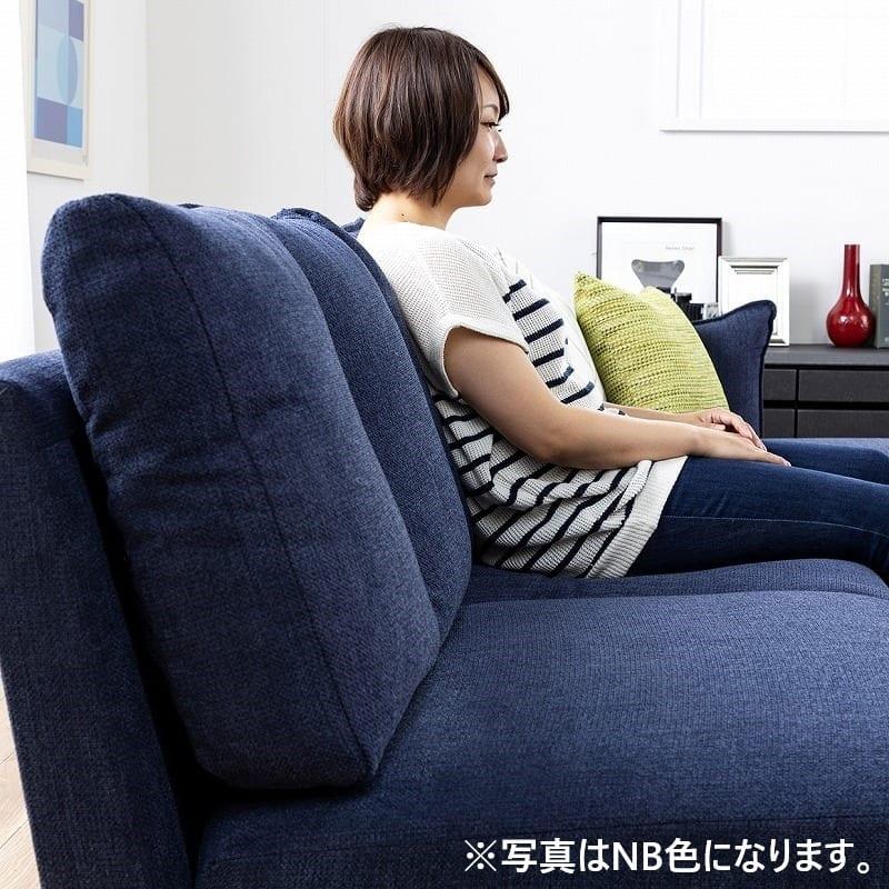 シェーズロングソファー LENO 【2点セット】 GRY:柔らかい背もたれでリラックス