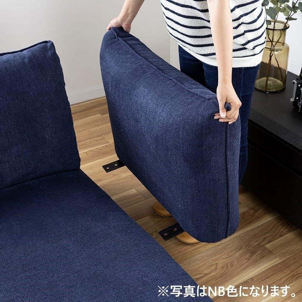 シェーズロングソファー LENO 【2点セット】 GRY:肘も取り付け式