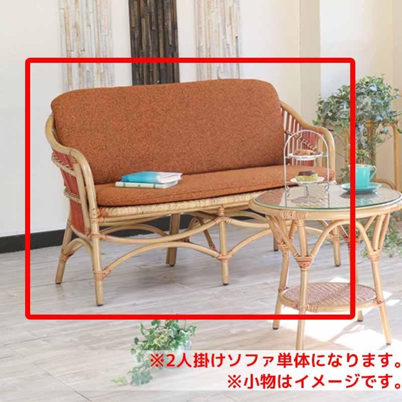 2人掛けソファ カノン 01−0518−04 NA/オレンジ:◆ラタンならではの軽量コンパクトなソファー