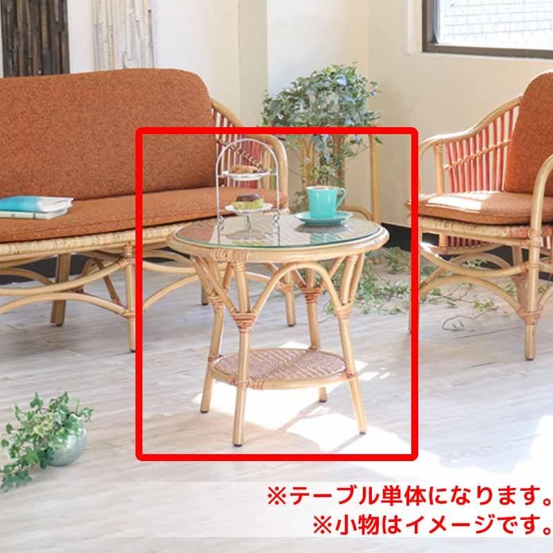 テーブル カノン 03−0840−00 NA:テーブル