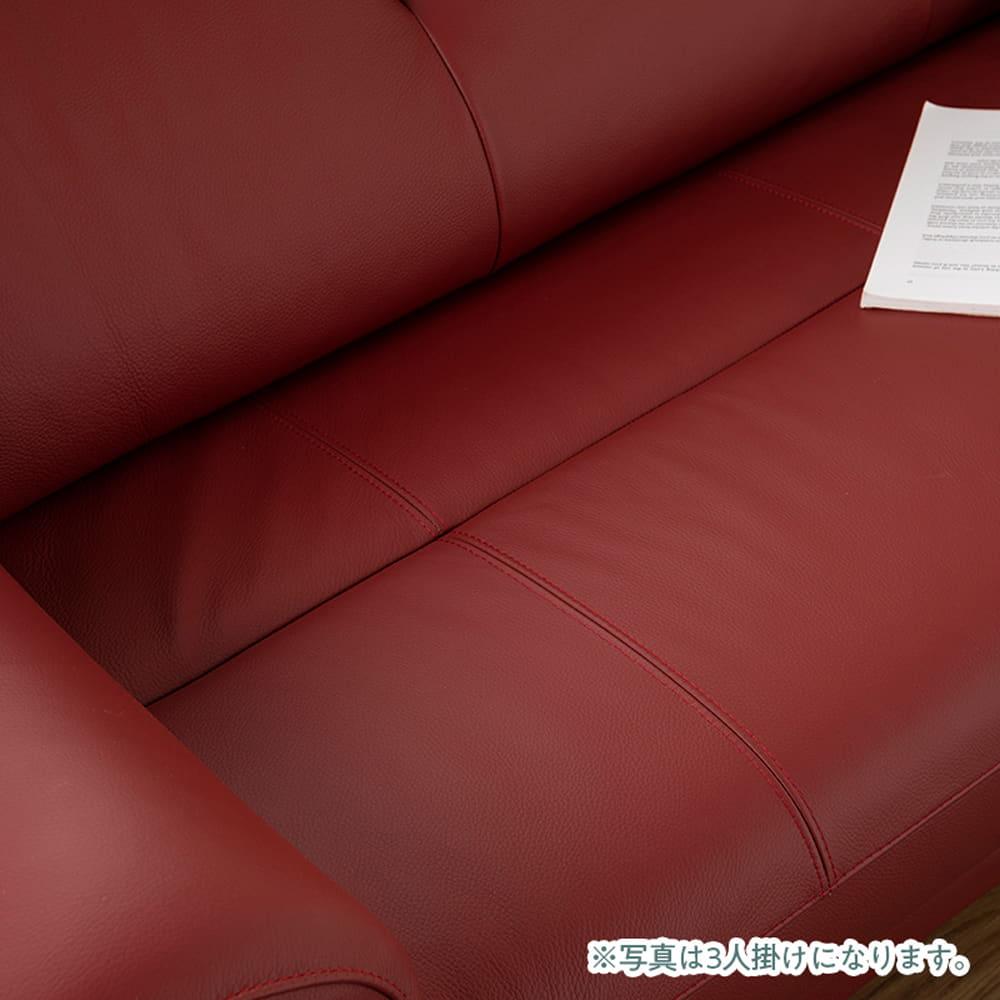 :どこに座っても快適なワケその2