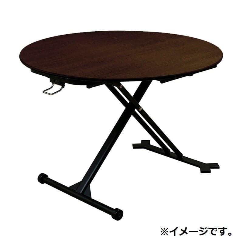 昇降テーブルアース 110EX WAL:・自由な高さで自由な生活を