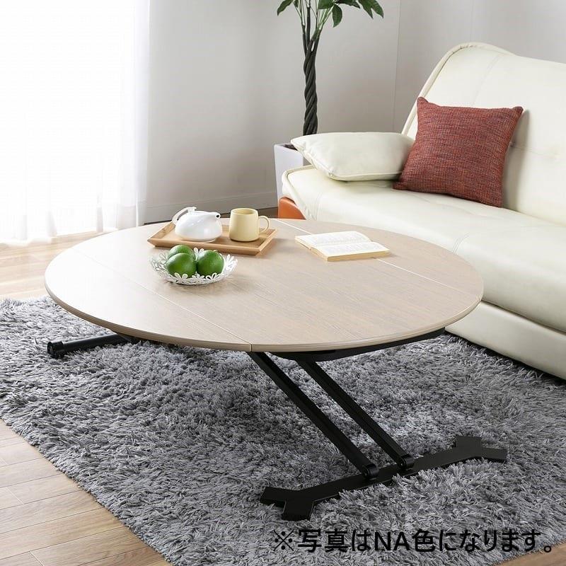 :円形テーブルとしても使えて便利★