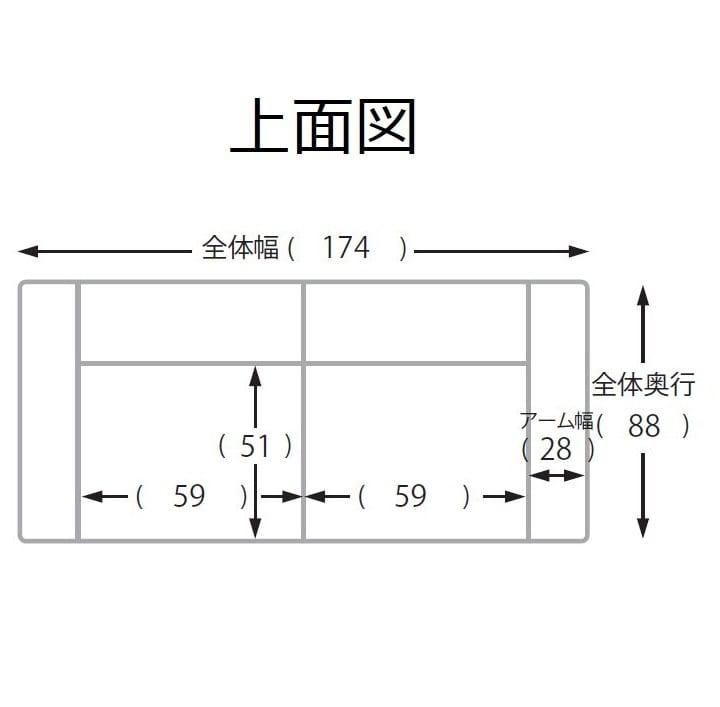 2.5人掛けソファ デビュー073ソフト2.5S WH(本革WH)