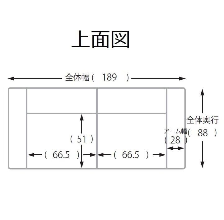 3人掛けソファ デビュー073ソフト3S WH(本革WH)