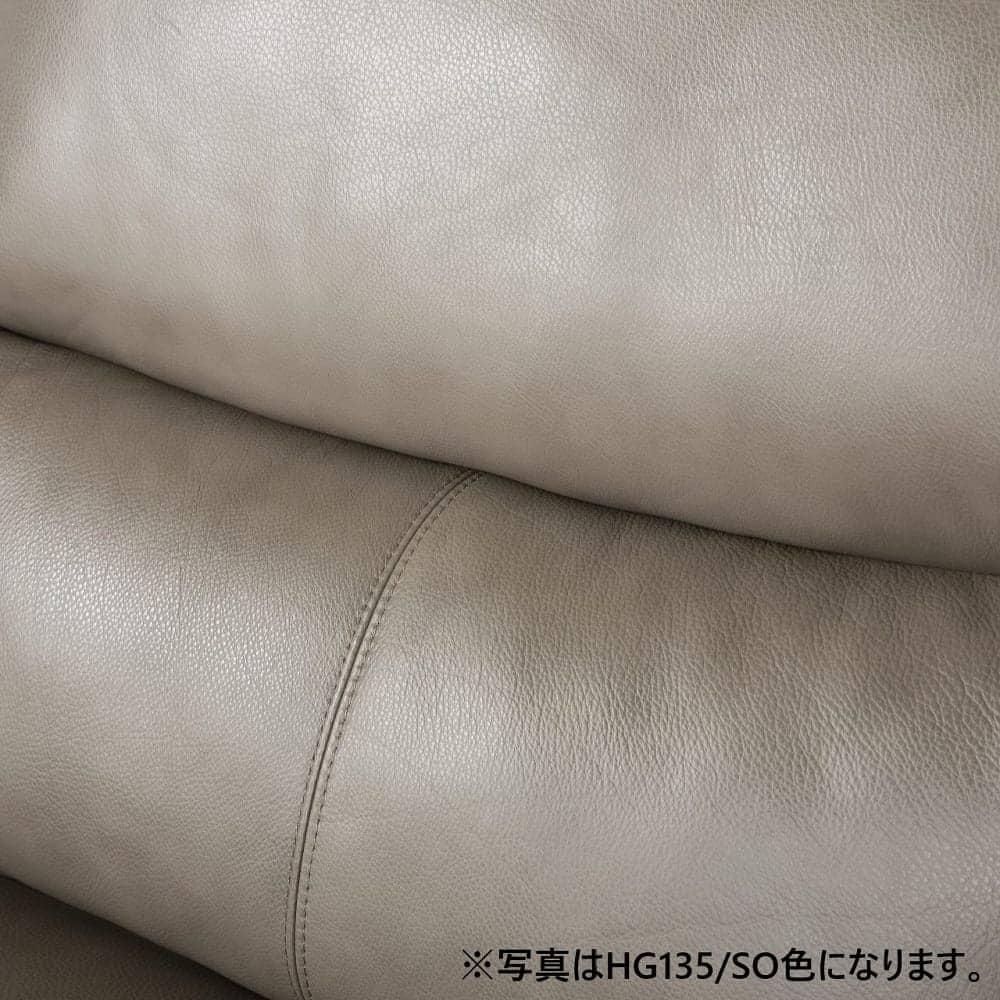 右ワンアームラブソファ16 ファッジ【ハイタイプ:座面高41cm/ソフトタイプ】NSR16 HI−SO HA521(レッド):牛皮革張りの高級感溢れる素材