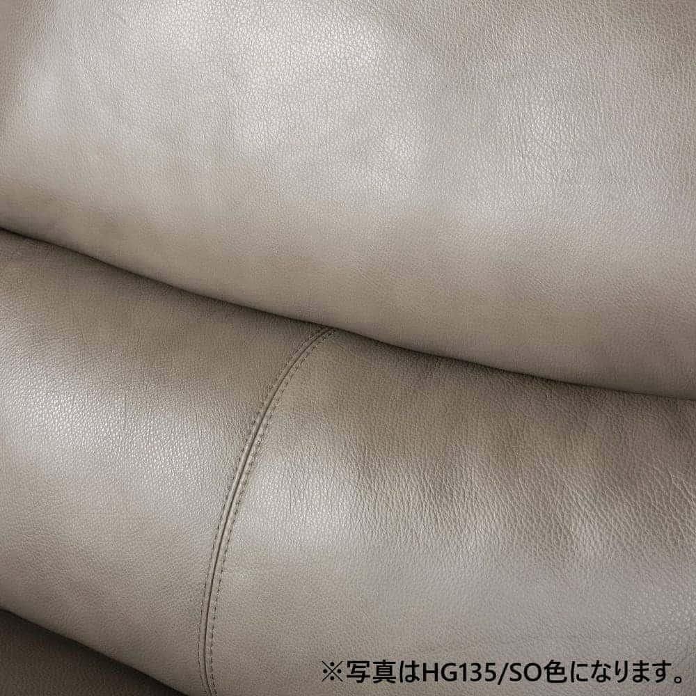 左ワンアームラブソファ16 ファッジ【ロータイプ:座面高36cm/ハードタイプ】NSL16 LO−HD HA521(レッド):牛皮革張りの高級感溢れる素材