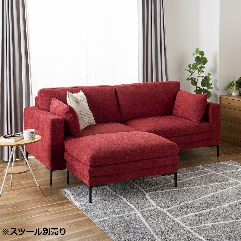 3人掛けソファ エルダ eu−2ランク:簡易な操作でハイバックソファーへ変えられます!
