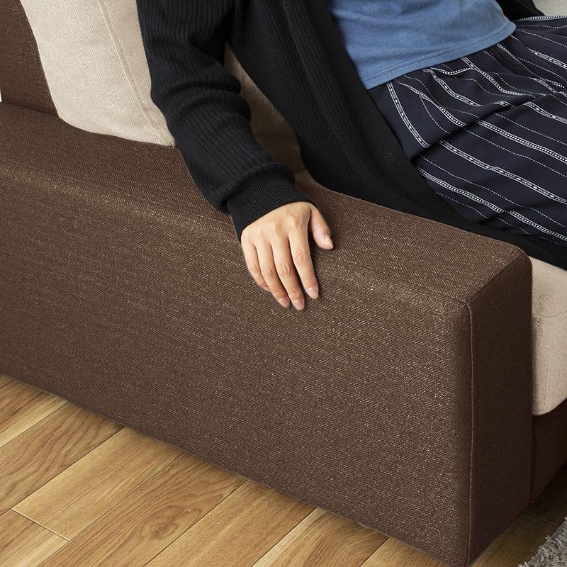 専用肘 バリー ブラウン:リラックスタイムをより快適な快適な空間へ。