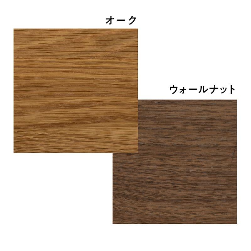 :選べる天板色