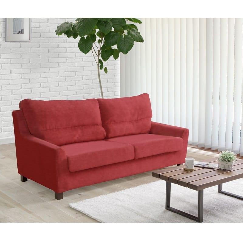 【ネット限定】3人掛けソファー ロッソ:ベーシックなスタイルのソファー