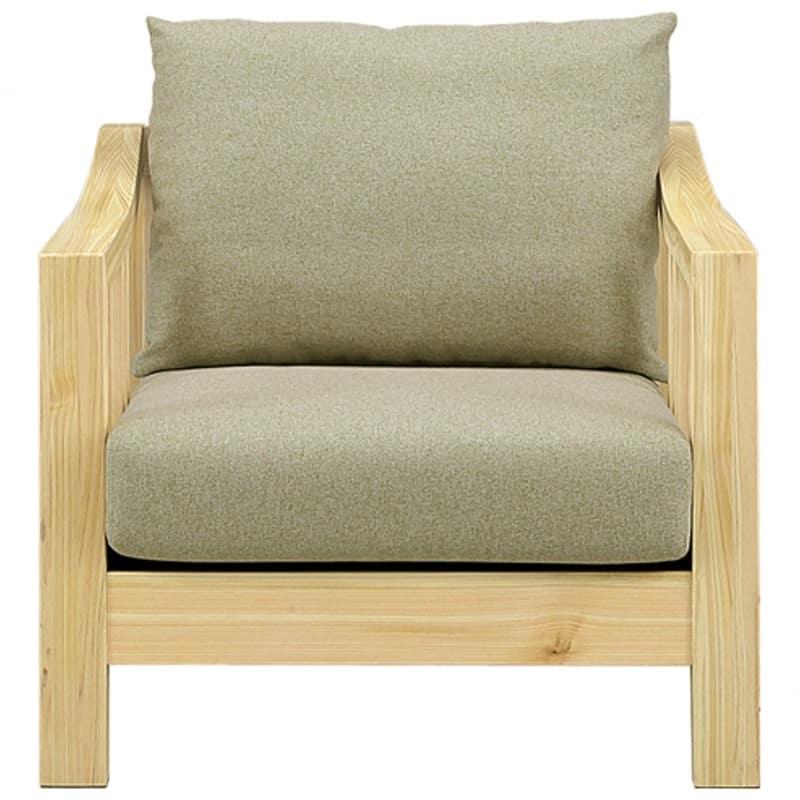【ネット限定】1人掛けソファー 律 76ソファ:檜の無垢材を使ったシンプルなデザインの木肘ソファー