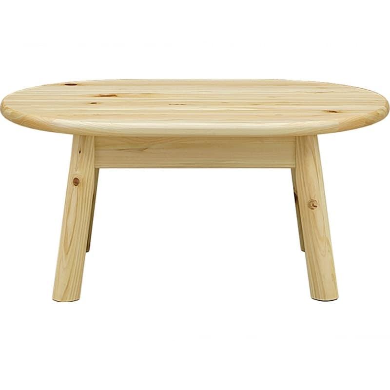 【ネット限定】リビングテーブル 澪 センターテーブル