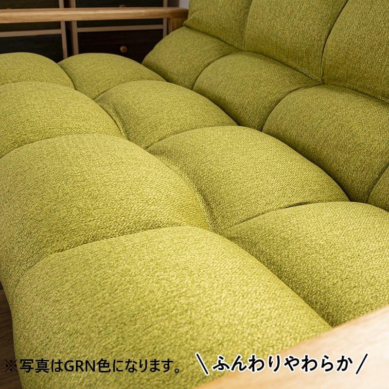 :ふんわり柔らかな座り心地