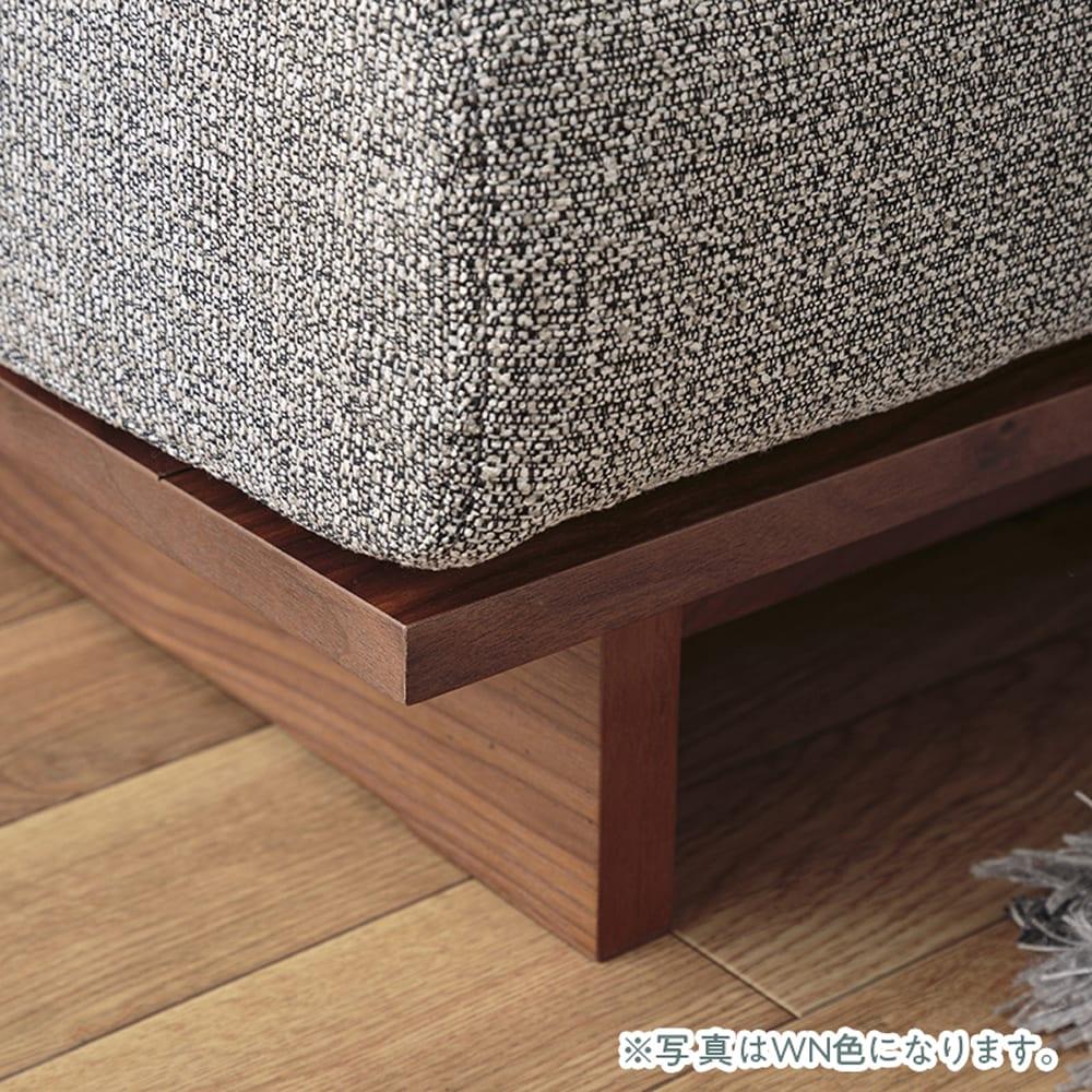 :ウォールナット材仕様の木部