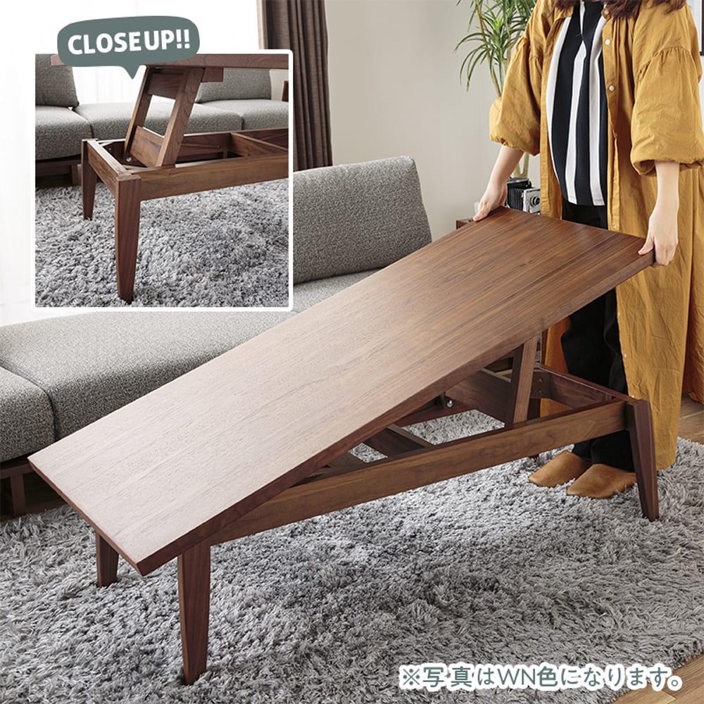 :昇降式リビングテーブル
