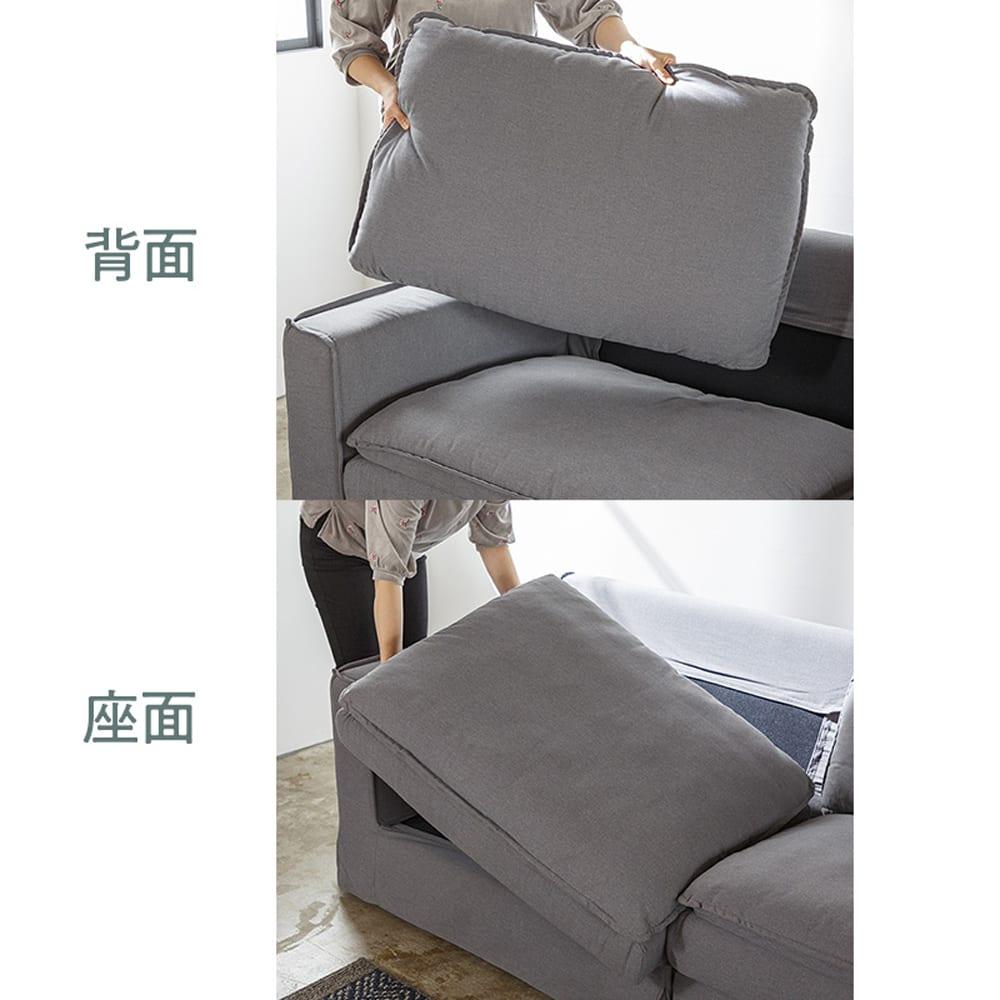 :座部・背部取り外し可能