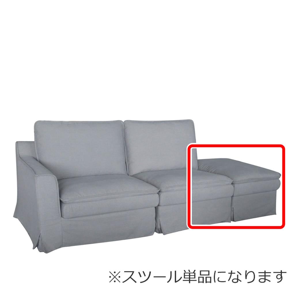 スツール アレーナ LGY:《スカートタイプで優雅な一時を〜アレーナシリーズ〜》