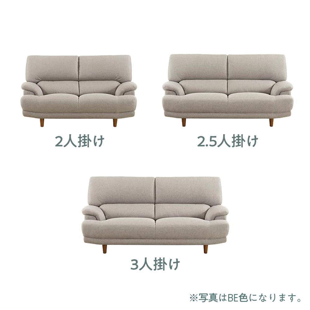 :選べる3サイズ