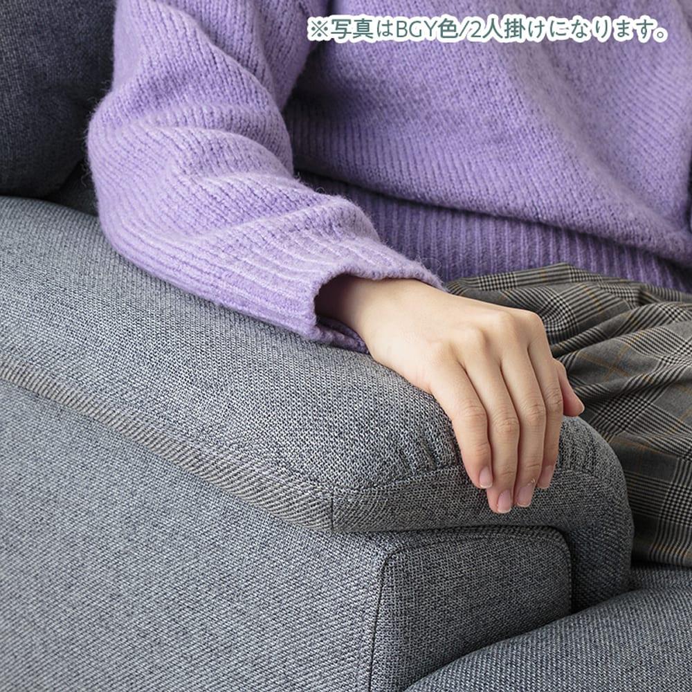 :ちょこっと休憩にもピッタリな肘置き