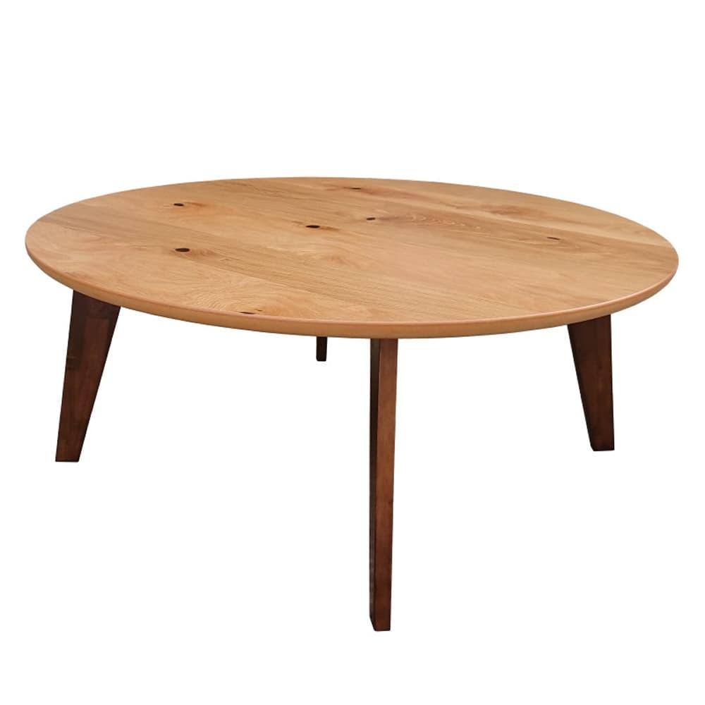 リビングテーブル ルント90丸NA 脚ブラウン:天板は、天然木の風合いを活かした、節入りの突板を使用