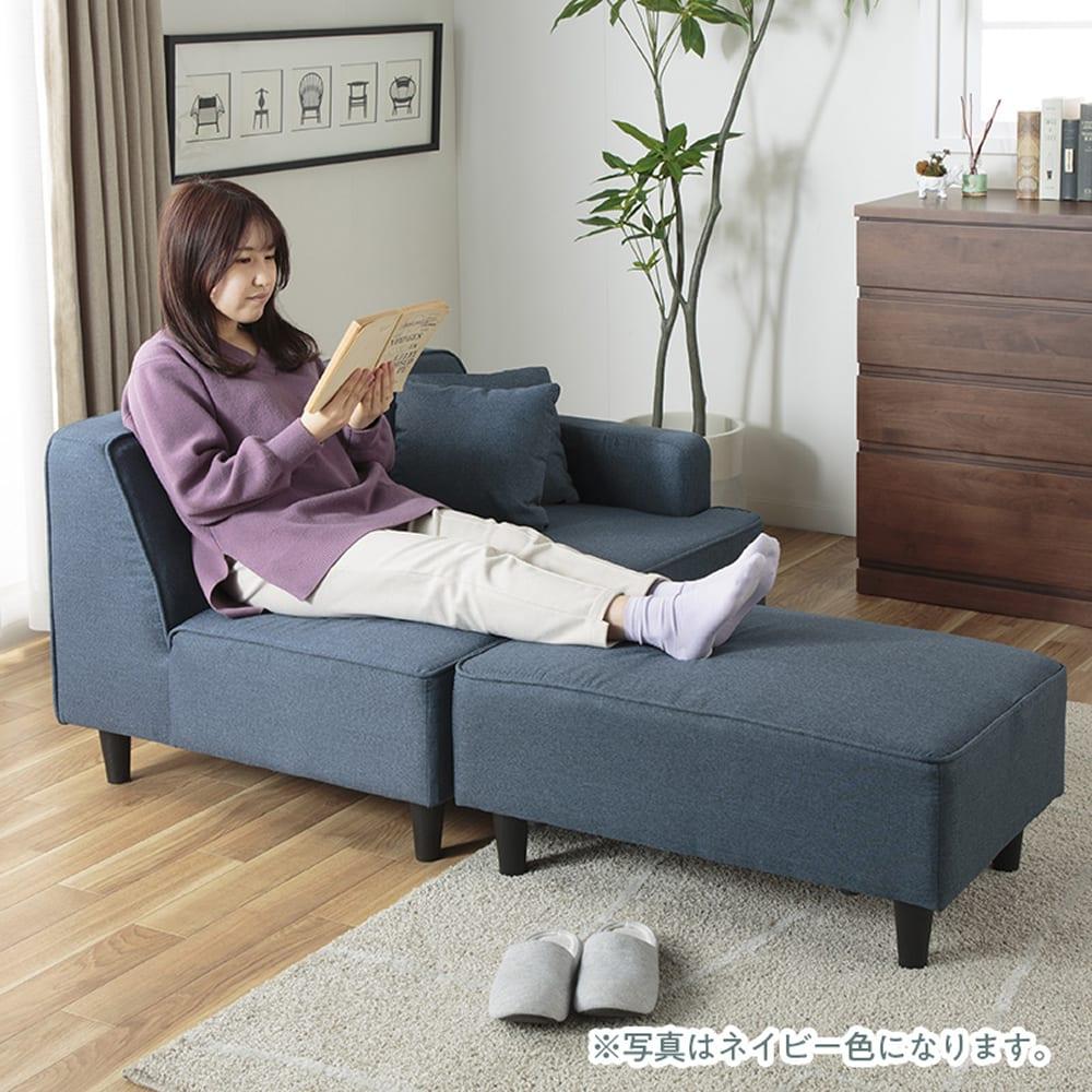 :足を伸ばしてリラックス