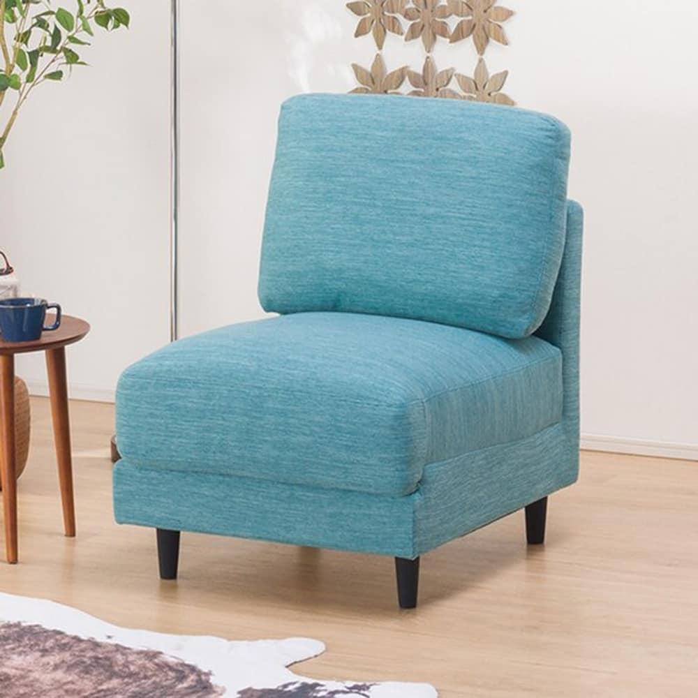 【ニトリ】 1人掛けソファ 肘無 CA10 DR−TBL ターコイズブルー:お部屋のスペースや使い方に合わせて、色々な組み合わせが選べます。
