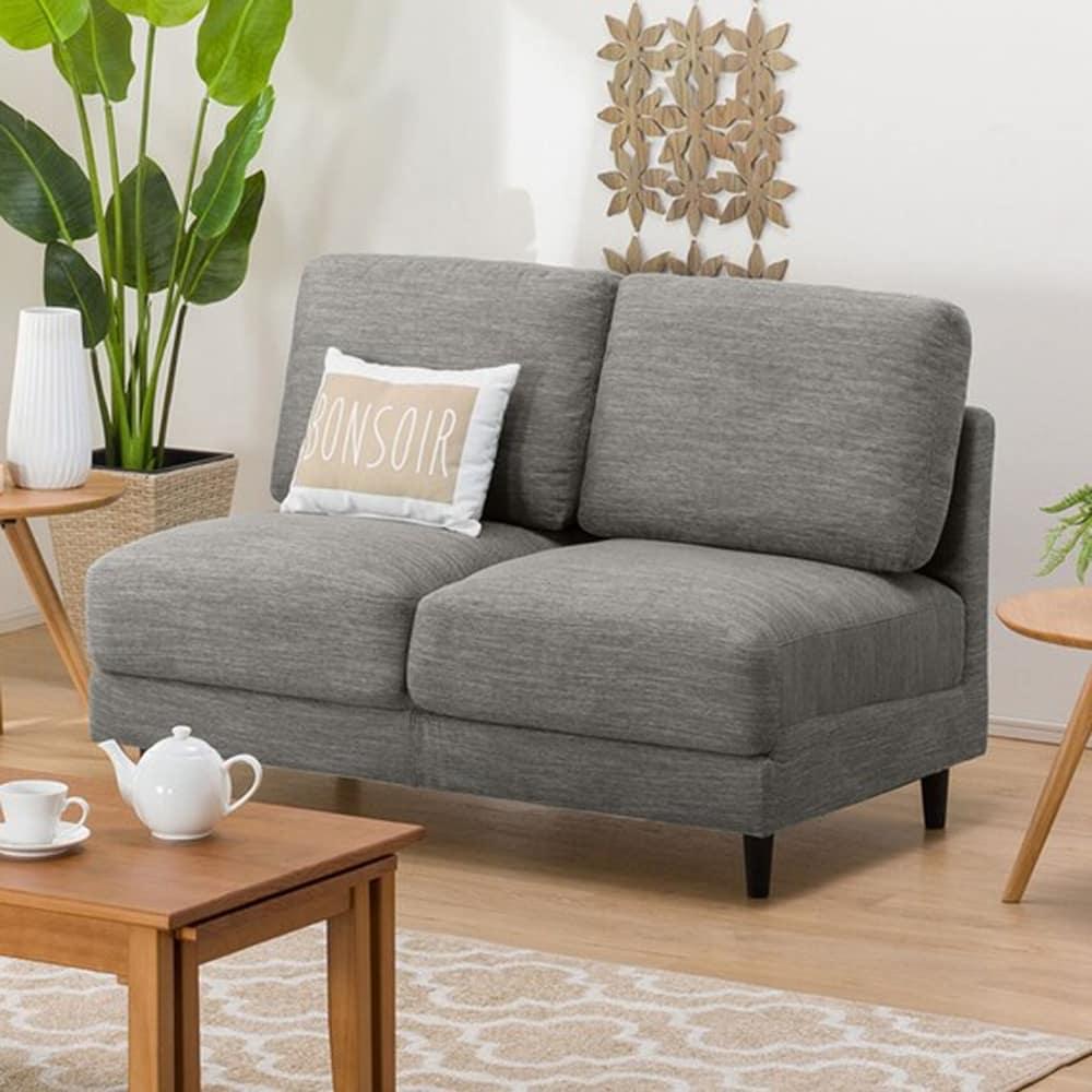 【ニトリ】 2人掛けソファ 肘無 CA10 DR−GY グレー:お部屋のスペースや使い方に合わせて、色々な組み合わせが選べます。