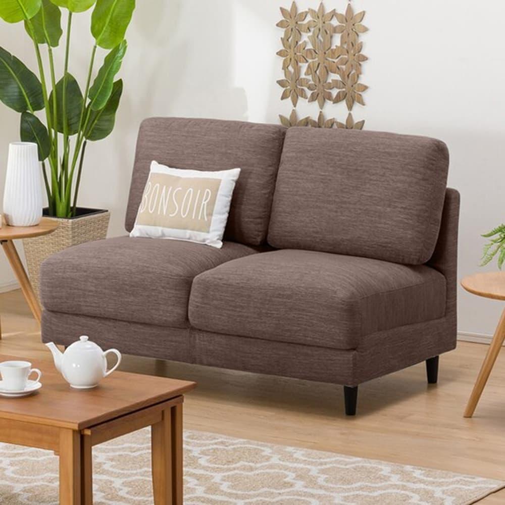 【ニトリ】 2人掛けソファ 肘無 CA10 DR−DMO ダークモカ:お部屋のスペースや使い方に合わせて、色々な組み合わせが選べます。