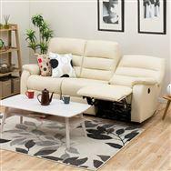 【ニトリ】 3人掛けテーブル付きリクライニングソファ ビリーバー3 皮革・PVC/IV(アイボリー)