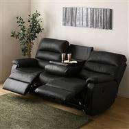 【ニトリ】 3人掛けテーブル付きリクライニングソファ ビリーバー3 皮革・PVC/BK(ブラック)