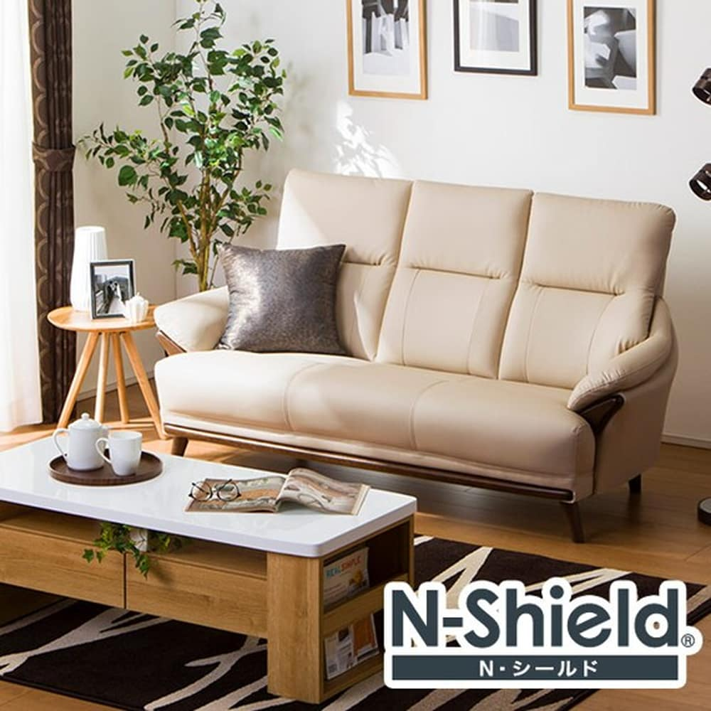 【ニトリ】 3人用ソファ Nシールド コウテイ ベージュ:包み込むようなハイバックの背もたれと木目が美しいタモ材のフレーム