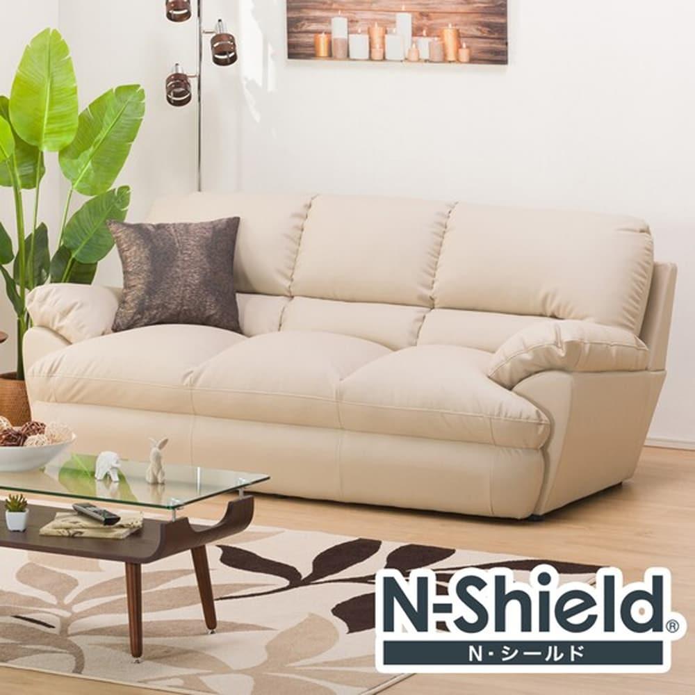 【ニトリ】 3人用ソファ Nシールドビット3KD ベージュ:体を包むやわらかな座り心地のソファ