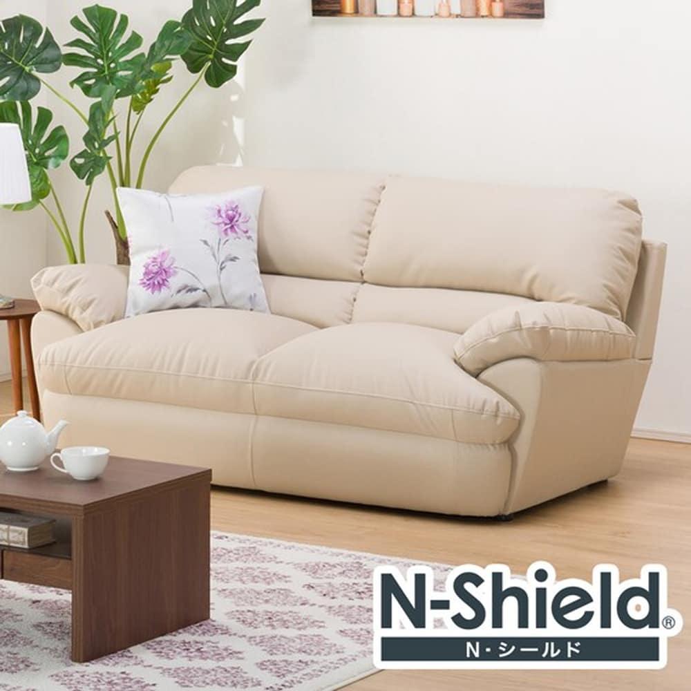 【ニトリ】 2人用ソファ Nシールドビット3KD ベージュ:体を包むやわらかな座り心地のソファ