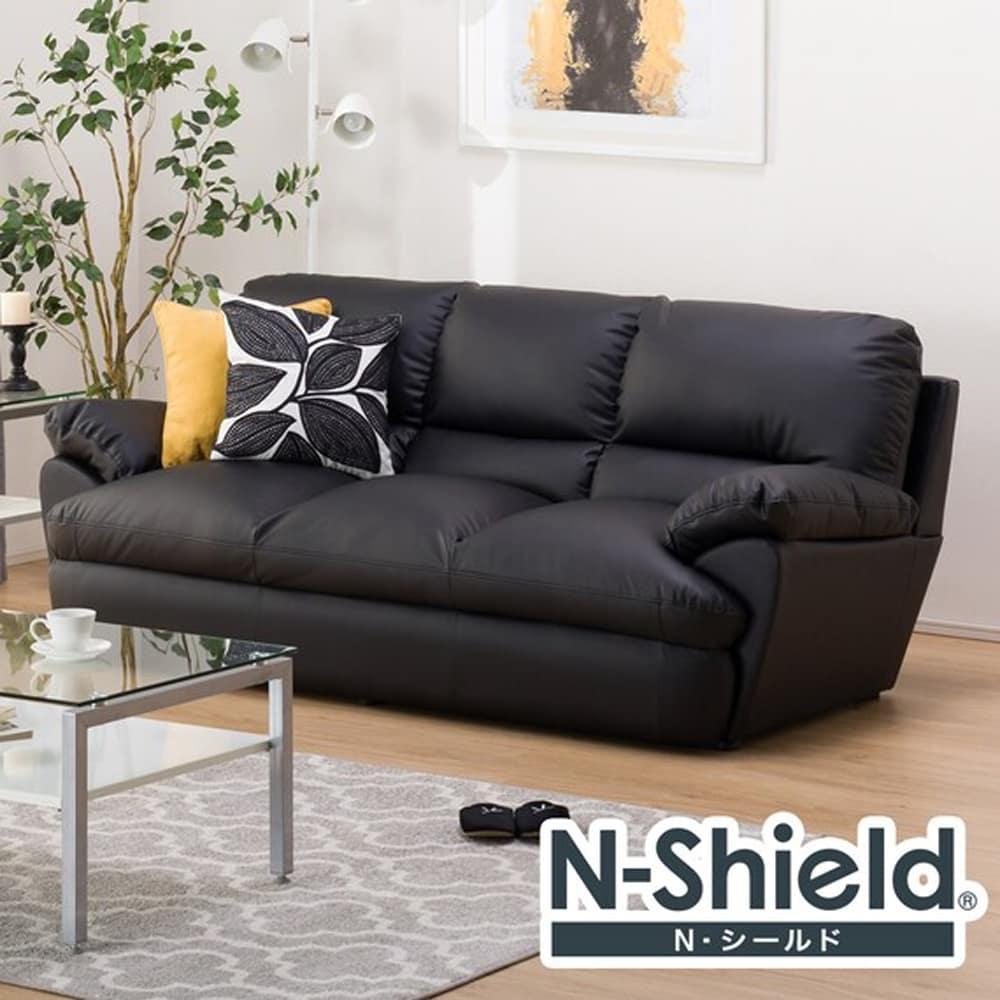 【ニトリ】 3人用ソファ Nシールドビット3KD ブラック:体を包むやわらかな座り心地のソファ