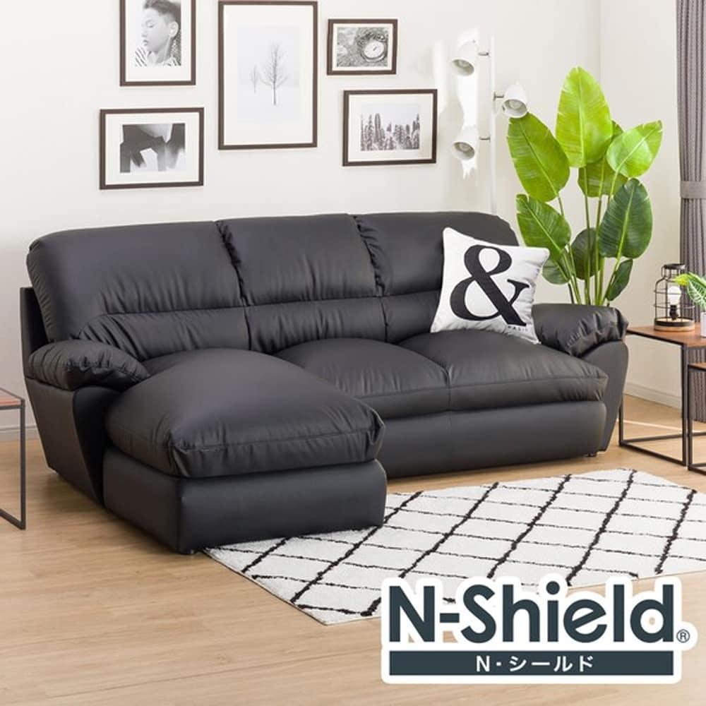 【ニトリ】 カウチソファ(右カウチ) Nシールドビット3RC ブラック:体を包むやわらかな座り心地のソファ