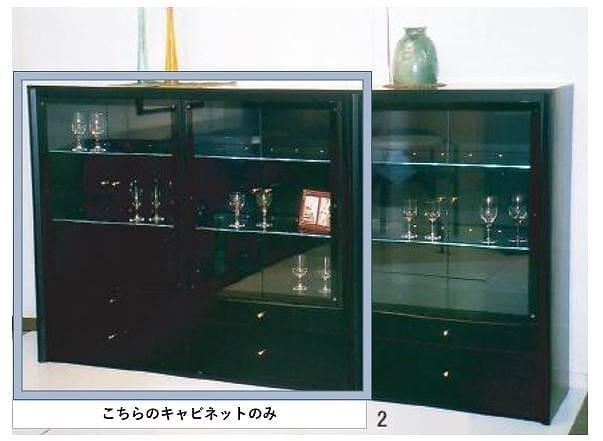 ミドルコレクションボード B.B.150
