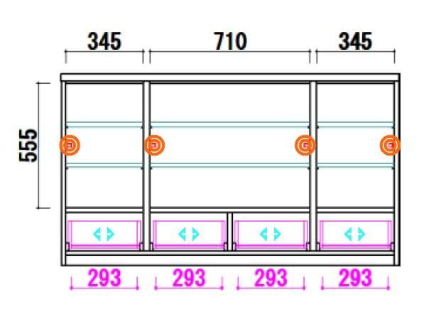サイドボード アローラ 3150G