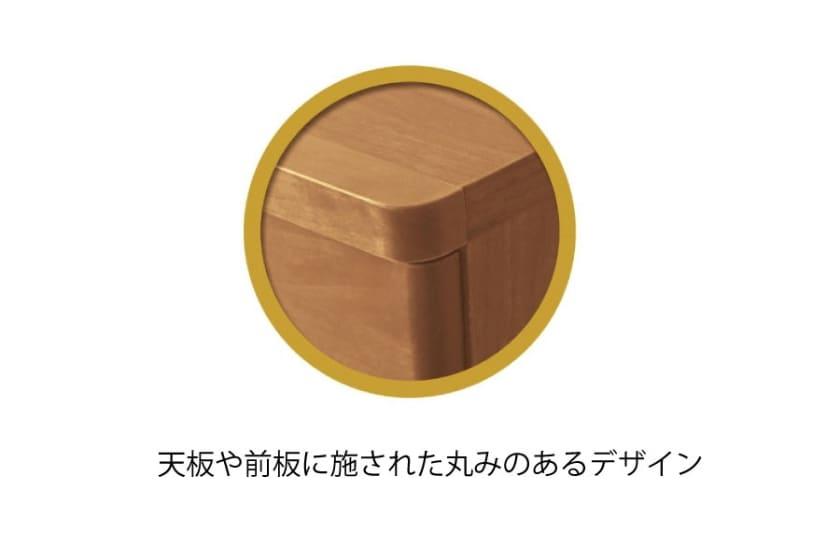 ローボード ケーキ(140ウォールナット ※オーダー色)