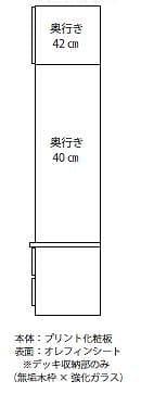 壁面収納シマウ 160cm 板戸TV ウッドホワイト
