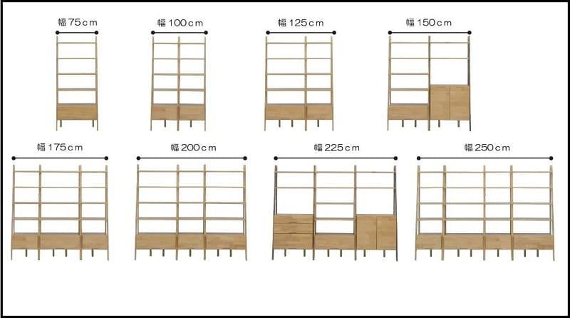 サイドキャビネット リーフパーク75片扉キャビネット NA・NA:シェルフを組み合わせて本棚の完成