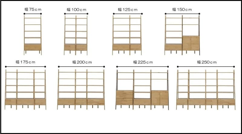 シェルフ リーフパーク 75シェルフ NA・DBN:シェルフを組み合わせて本棚の完成