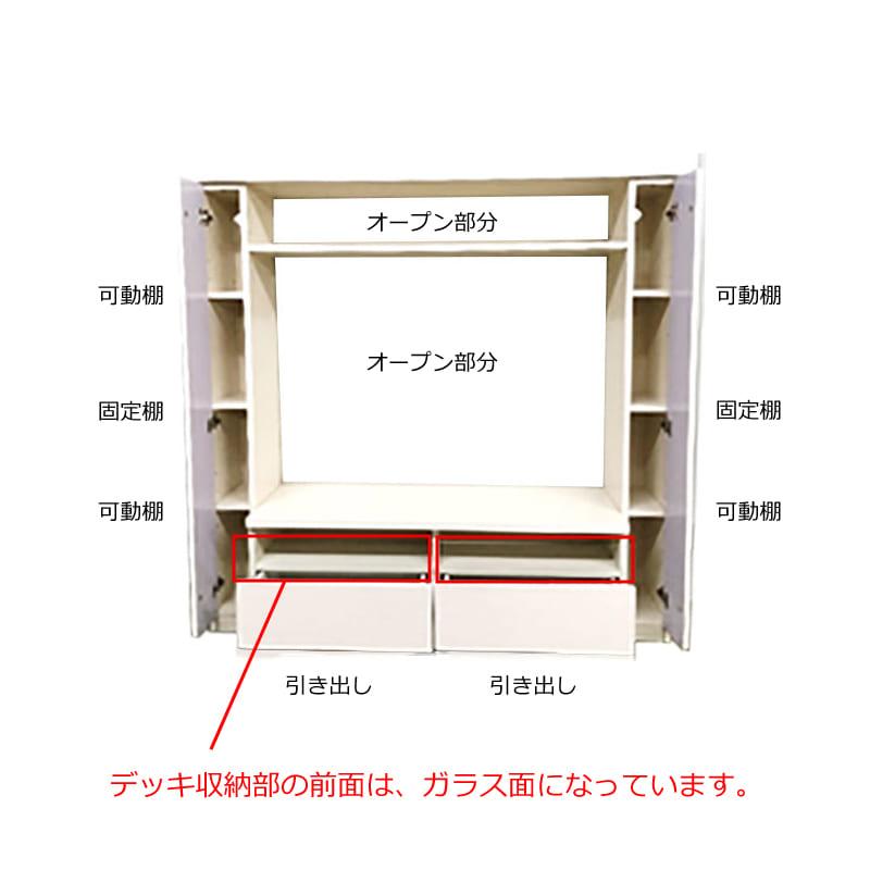 TVボード ピティ150HTV(BR)