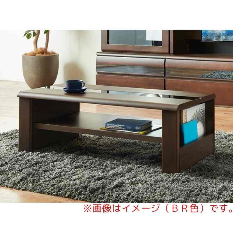 リビングテーブル オーディエンス4 110リビングテーブル BR