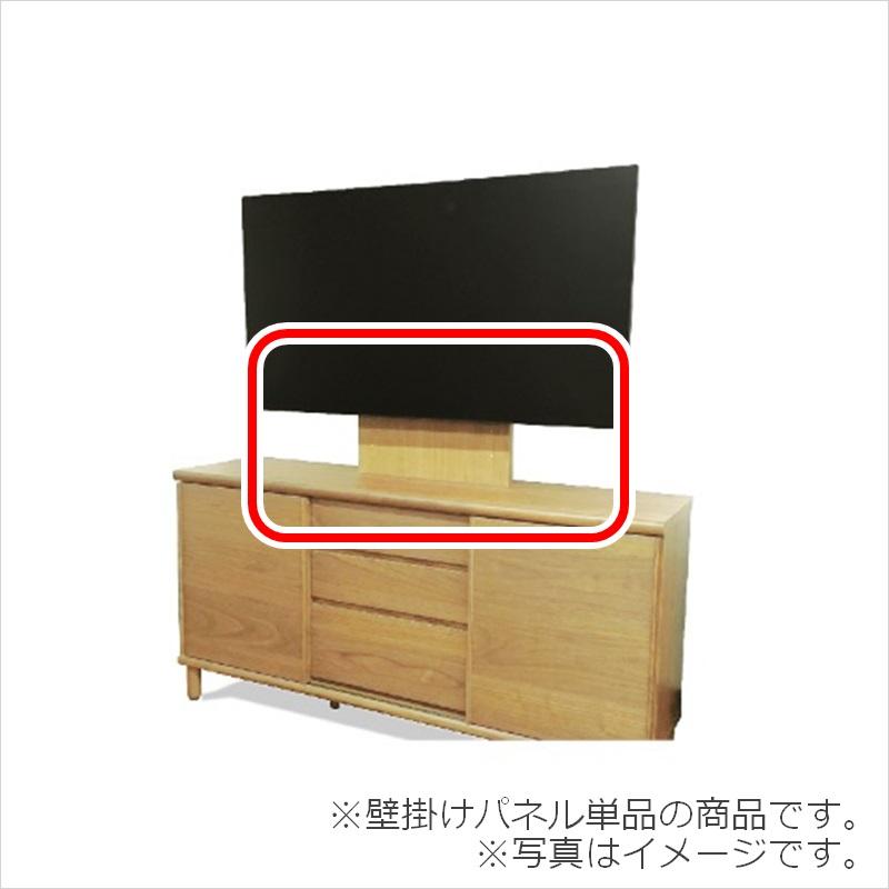 スコール用壁掛けパネルセットWONA:※壁掛けパネル単品です※サイドボードは別売りです