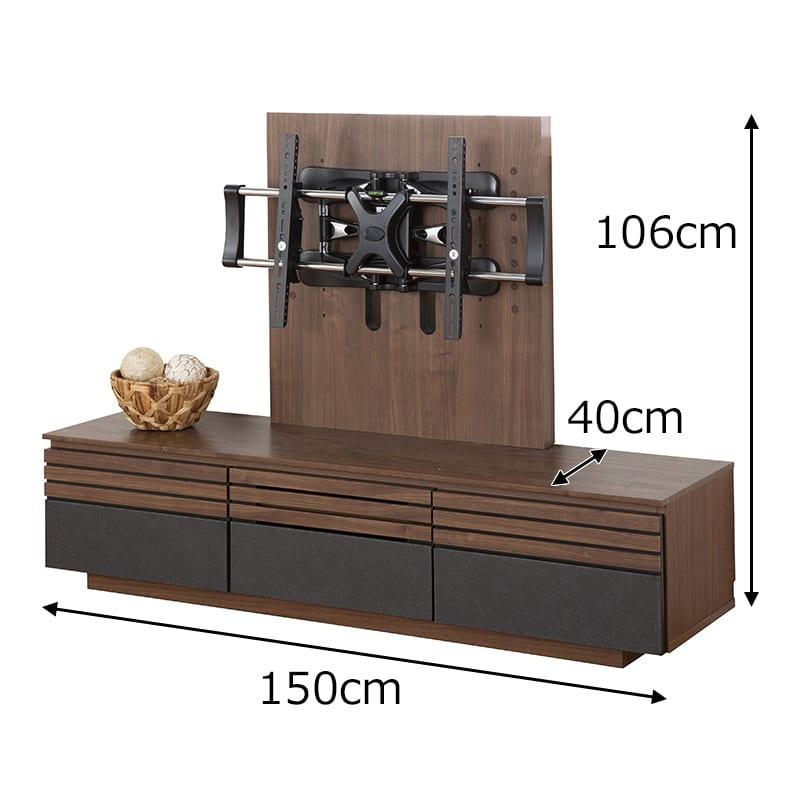 ローボード ストーネ150TVB
