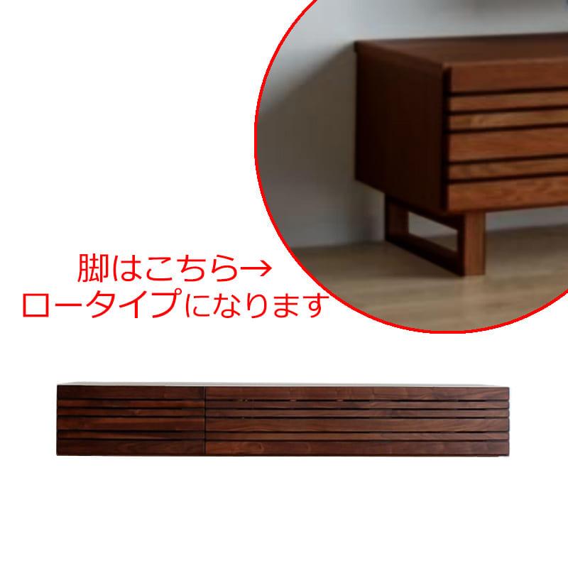 ローボード エルドラ テレビ180 L脚付き ブラウン:材料、塗料すべて最高水準のF☆☆☆☆