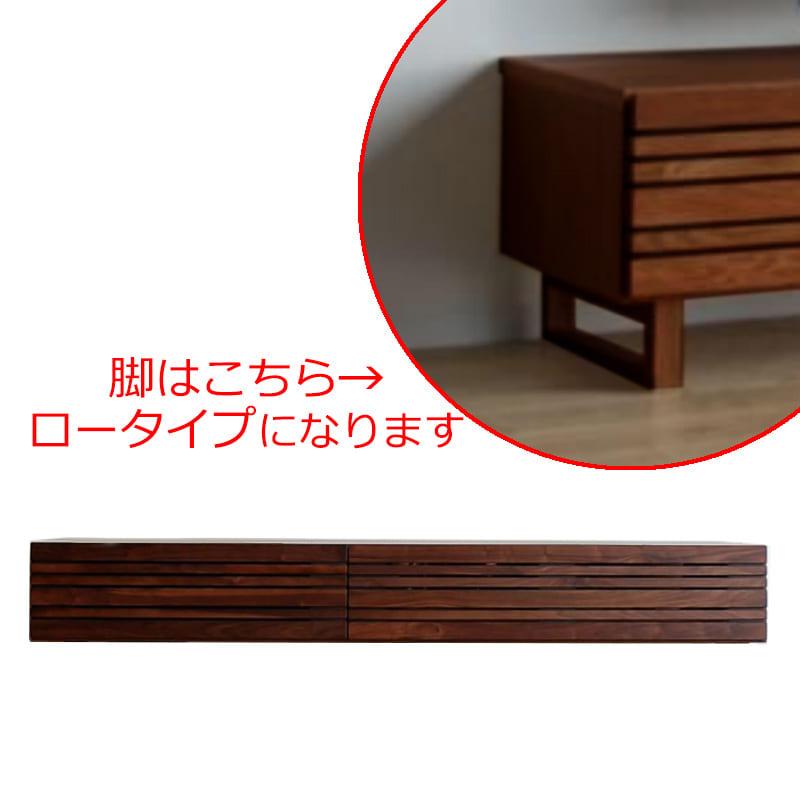 ローボード エルドラ テレビ210 L脚付き ブラウン:材料、塗料すべて最高水準のF☆☆☆☆