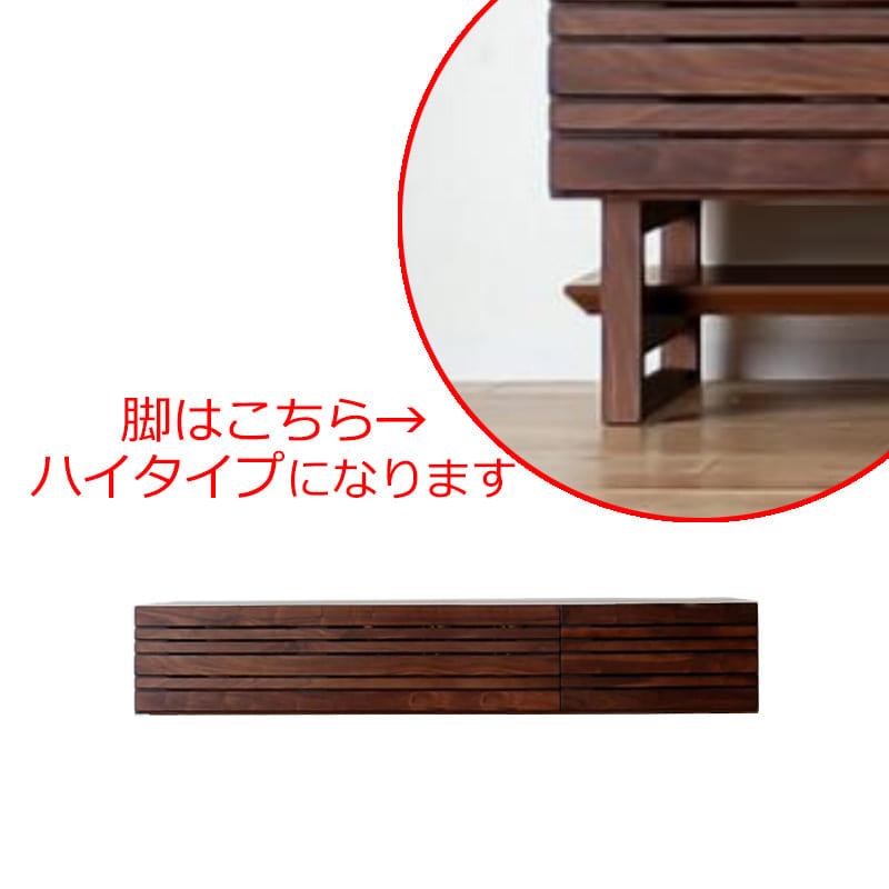 ローボード エルドラ テレビ150 H脚付き ブラウン:材料、塗料すべて最高水準のF☆☆☆☆